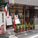 サンサール - 東新宿の裏通りにひっそりと営業しています