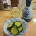 8675711 - 日本酒\300