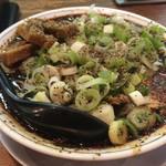 麺屋山岸 - 東中野ブラック(胡椒多め)