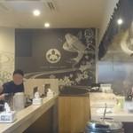 麺屋 たけ井 - 内観4