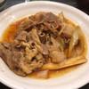 なか卯 - 料理写真:牛皿定食 650円。