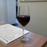 PIKOSHHHU - 100円赤ワイン