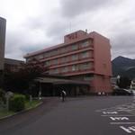 豊泉荘 - 温泉宿