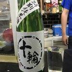 神戸東店 - 尼崎の酒屋10店で特注の日本酒