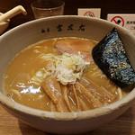 麺屋吉左右 - ラーメン(麺200g)