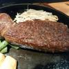 豊後牛ステーキの店 そむり - 料理写真: