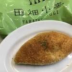 田畑小麦 - 料理写真:自家製焼きカレーパン