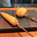 串揚げ串和 - ヤングコーンと挽肉