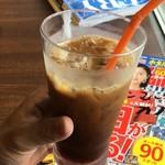 86771653 - 雑誌を見ながらコーヒータイム♪