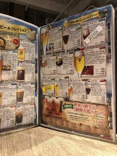 世界のビール博物館 - ビールメニュー