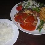 Felicita - Chicken Steak