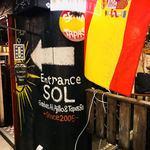 SOL - ←SOLはココから♪ SOLはスペイン語で太陽の意味!