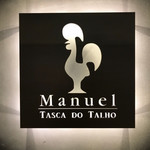 マヌエル タスカ ド ターリョ -