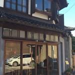 uchikawa六角堂 - 外観