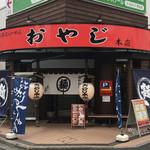 北海道ラーメン おやじ - 北海道ラーメンおやじ本店(外観)