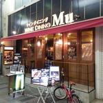肉厚ステーキxワイン食堂 Mu -