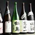 日本酒 グラス(半合)