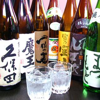 お酒も豊富なラインナップ★食べ飲み放題のドリンクも大充実!!