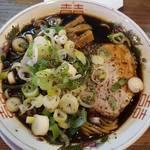 麺屋山岸 - 東中野ブラック 750円