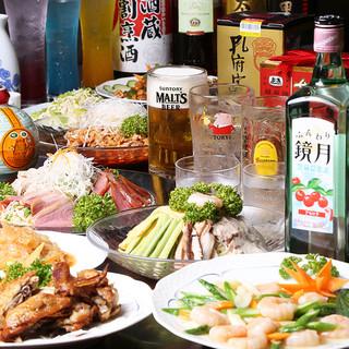 各種コースは1,980円(税別)~◎中華食べ放題&飲み放題も