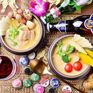 茶屋町のど真ん中で本格アジア料理♪