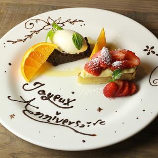 【誕生日、パーティ、記念日のお祝いに】メッセージプレート