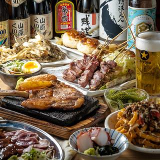 沖縄への愛