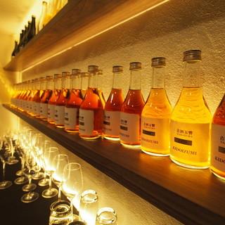 【世界で当店だけ】木戸泉酒造「古酒玉響」を全商品取扱い
