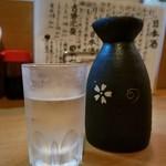 食呑工房 英良 - 日本酒