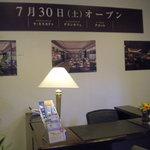 Nishitetsugurandohoteru - ラウンジやカフェ改装中