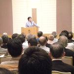 Nishitetsugurandohoteru - 芸能レポーターの講演