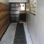 きらら - 裏側の入口