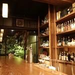 bar K家 - ☆カウンター席からお庭が見えます(^^♪☆