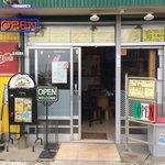 サブマリン - 『サブマリン』店舗入口