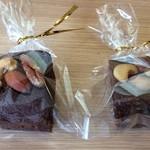 サブマリン - 帰り際に、サービス品として、販売品である「チョコナッツブラウニー」150円 を二つも戴いてしまった。特別サービスである。
