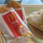 マクドナルド - 料理写真:2