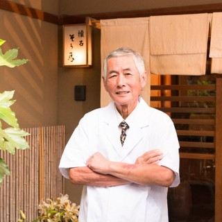 現代の名工、相馬謙一氏が織りなす日本料理