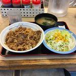 松屋 - 料理写真:アタマの大盛り サラダセット 450円(50円割引クーポン使用)