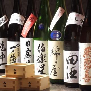 【日本酒】東北の美味しい地酒を取り揃えました☆