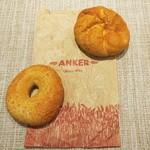 ANKER - 料理写真:Anker Handsemmel €0.75/Bagel Sesam€0.99
