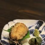 横浜 晋山 - 蒸アワビ