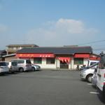 安全食堂 - お店の外観