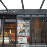 マメゾウアンドカフェ - CROSS WALKにあり