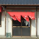 安全食堂 - 入口の様子