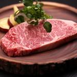 白金ビーフ - 国産牛サーロイン