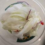 マクドナルド - ぎっしり野菜