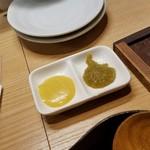 ふくいや - 柚子胡椒と和辛子