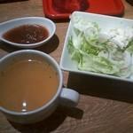 ランプキャップ - サラダ・スープ・ソース