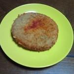 コシニール - 激辛カレーパン 250円