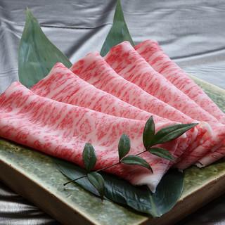 三大和牛の1つ滋賀県の最高ランク「近江牛」